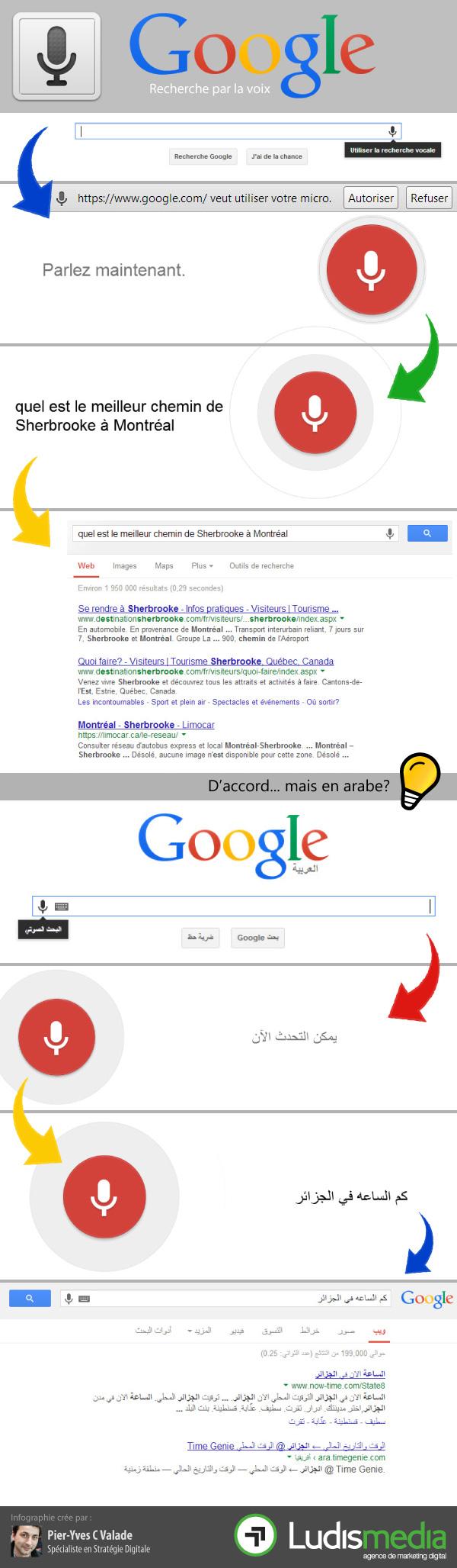20131029_google-voice-search