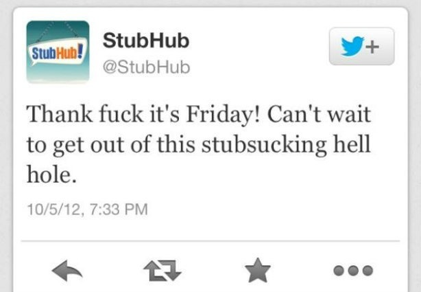fail-stubhub